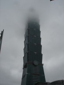 Taipei 101 on a foggy day